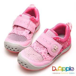 【Dr. Apple 機能童鞋】夏日蘋果微笑透氣涼鞋小童(粉)