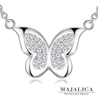 【Majalica】純銀 蝴蝶仙子 925純銀 項鍊  附保證卡 PN5036(銀色白鋯)