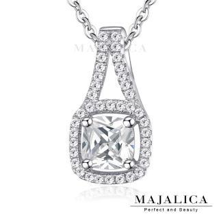 【Majalica】純銀 經典微密釘鑲 925純銀 項鍊  附保證卡 PN5124(銀色白鋯)