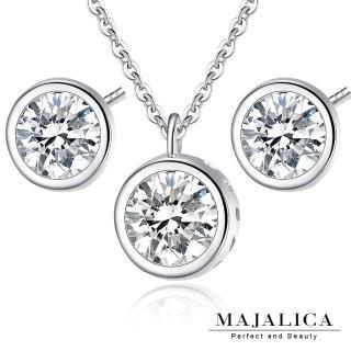 【Majalica】純銀 閃亮單鑽  925純銀  附保證卡 PN5063(項鍊耳環套組)