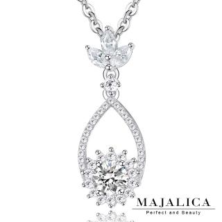 【Majalica】純銀 星燦魅力 925純銀 項鍊  附保證卡 PN5126(銀色白鋯)