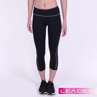 【Leader】女性專用 S-Fit運動壓縮七分緊身褲(灰線)