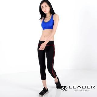 【Leader】女性專用 S-Fit運動壓縮七分緊身褲(紅線)