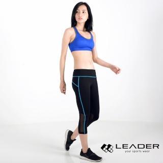 【Leader】女性專用 S-Fit運動壓縮七分緊身褲(藍線)