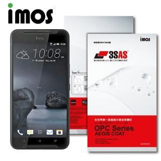 【iMOS 3SAS】HTC One X9 螢幕保護貼