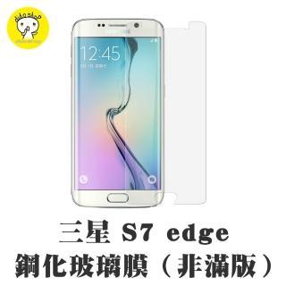 【dido shop】三星 A5 2015年版 抗藍光鋼化膜 手機保護貼(MU164-4)