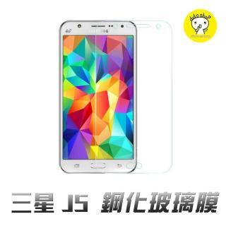 【dido shop】三星 J5 抗藍光鋼化膜 手機保護貼(MU165-4)