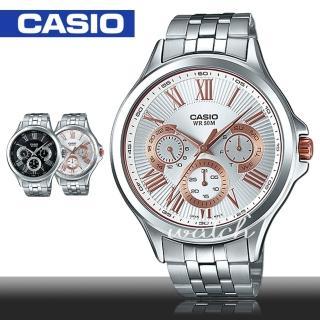 【CASIO 卡西歐】品味優雅紳士錶款_不鏽鋼三眼計時男錶(MTP-E308D)