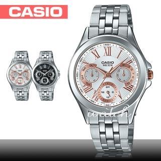 【CASIO 卡西歐】送禮首選_三眼計時_不鏽鋼女錶(LTP-E308D-7A)