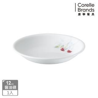 【美國康寧 CORELLE】花漾彩繪醬油碟(405)