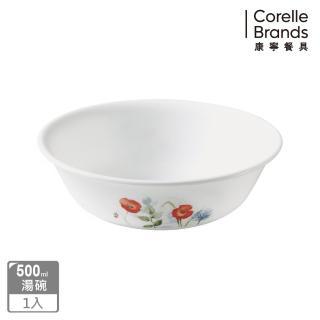 【美國康寧 CORELLE】花漾彩繪500ml湯碗(418)