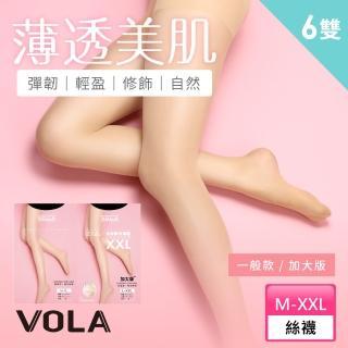【VOLA薇菈美襪】輕 薄 透-OL最愛舒適百搭透膚絲襪-加大版(6雙促銷)