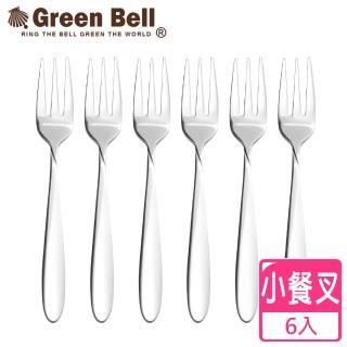【GREEN BELL綠貝】304不鏽鋼餐具小餐叉/水果叉/小叉子/(6入)