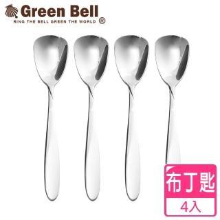 【GREEN BELL綠貝】304不鏽鋼餐具布丁匙(4入)