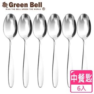 【GREEN BELL綠貝】304不鏽鋼餐具中餐匙/湯匙(6入)