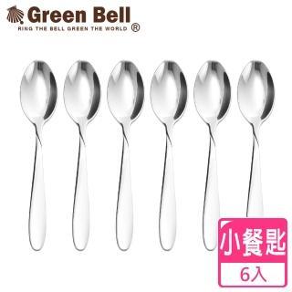 【GREEN BELL綠貝】304不鏽鋼餐具小餐匙/小湯匙/咖啡匙(6入)