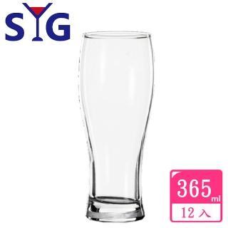 【SYG】玻璃曲線啤酒杯灣水杯365cc(12入組)