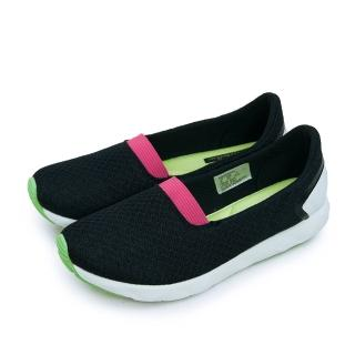 【PONY】女 極簡時尚休閒鞋 FREE 科技記憶鞋墊系列(黑桃綠 62W1FR63BK)