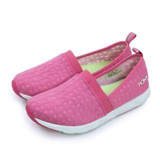 【PONY】女 極簡時尚休閒鞋 FREE 系列(粉紅綠 62W1FR61PK)