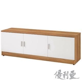 【優利亞-羅尼雙色】4尺坐式鞋櫃