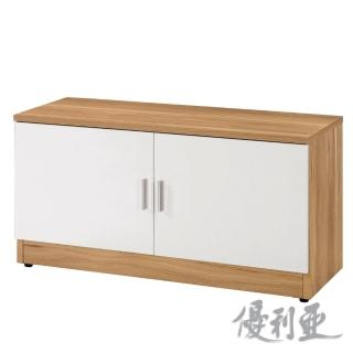 【優利亞-羅尼雙色】2.7尺坐式鞋櫃