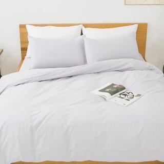 【LAMINA】純色-雲灰-純棉三件式被套床包組(單人)