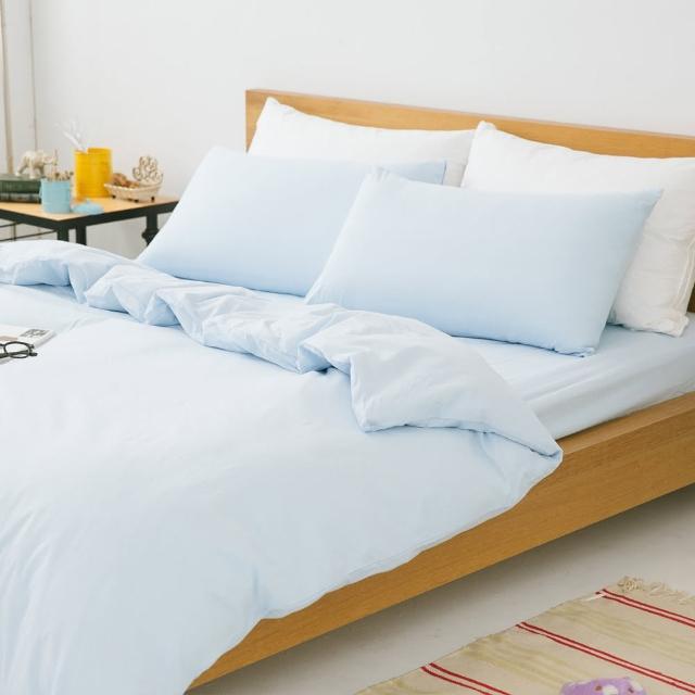 【LAMINA】純色-靜藍-純棉三件式床包組(雙人)