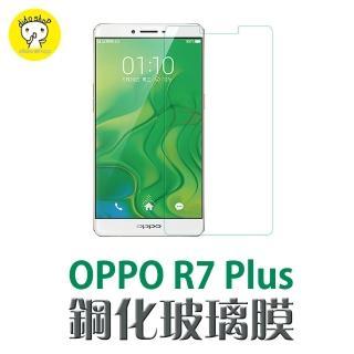 【dido shop】OPPO R7 Plus 鋼化玻璃膜 手機保護貼(MO004-3)