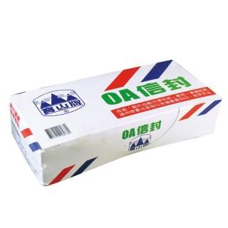 【寶山牌】雙面膠中式信封/12K/100P/200入/盒