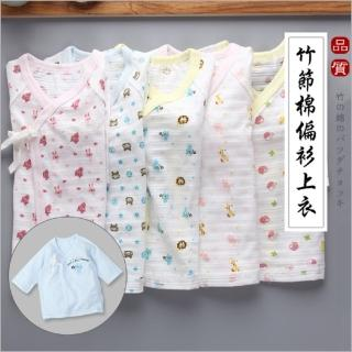 【兩件入】可愛動物新生兒綁帶短袖睡衣上衣(共兩款)