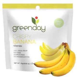 【Greenday】香蕉凍乾15g(泰國必買超人氣水果乾)