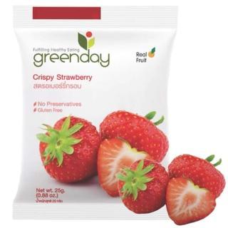 【Greenday】草莓凍乾25g(泰國必買超人氣水果乾)