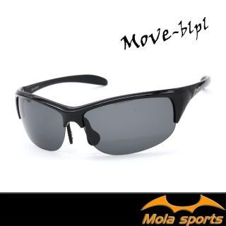【Mola Sports】MOVE-BLPL(時尚墨鏡擊防塵抗UV護目鏡 防護眼鏡騎行擋風)