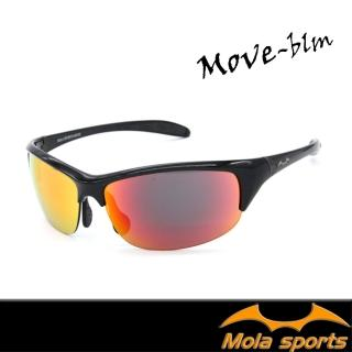 【Mola Sports】MOVE-BLM(時尚墨鏡擊防塵抗UV護目鏡 防護眼鏡騎行擋風)