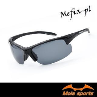 【Mola Sports】MEFIA_PL(時尚墨鏡擊防塵抗UV護目鏡 防護眼鏡騎行擋風)