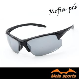 【Mola Sports】MEFIA_PCB(時尚墨鏡擊防塵抗UV護目鏡 防護眼鏡騎行擋風)
