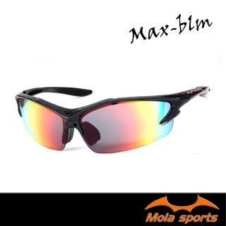 【Mola Sports】MAX_BLm(時尚墨鏡擊防塵抗UV護目鏡 防護眼鏡騎行擋風)