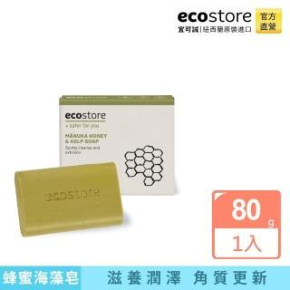 【紐西蘭 ecostore】純淨香皂-麥蘆卡蜂蜜海藻(80g/塊)