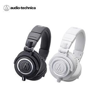 【鐵三角】ATH-M50x 高音質錄音室用專業型監聽耳機(快速到貨)