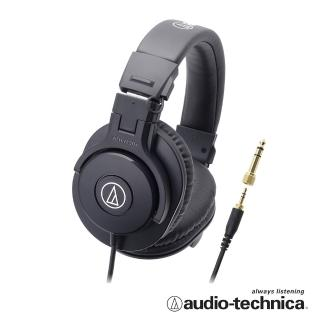 【鐵三角】ATH-M30x 高音質錄音室用專業型監聽耳機(快速到貨)