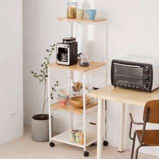 【居家cheaper】電器廚房收納置物架-大(層架鐵架)