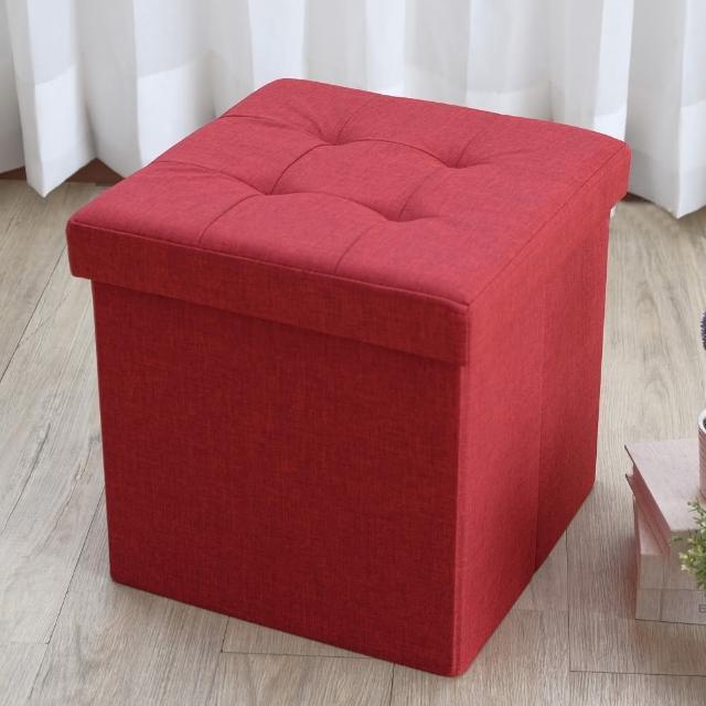 【EASY HOME】北歐風加大可摺疊收納椅凳(酒紅色)