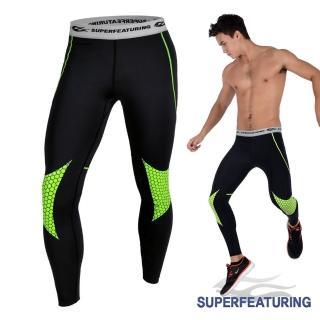 【SUPERFEATURING】專業跑步 三鐵 Hicolor鱗紋運動壓縮緊身褲(亮綠)