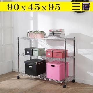 【BuyJM】鐵力士電鍍90x45x95cm附PP輪三層置物架/波浪架