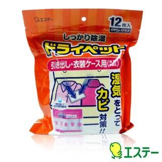 【ST雞仔牌】抽屜衣櫃專用吸濕小包-衣物.皮製品用25gx12包(ST-902682)