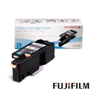 【FujiXerox】CT201592 原廠高容量 藍色碳粉匣(1.4K)