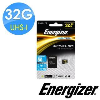 【Energizer 勁量】32GB UHS-I microSDHC 高速記憶卡(含轉卡)