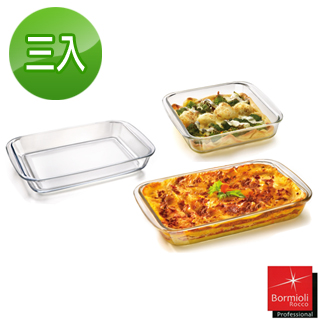 【Bormioli Rocco】義大利耐熱烤碗盤(方形三入)
