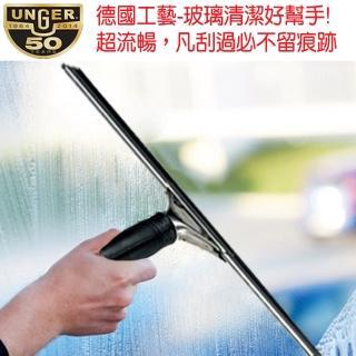 【德國UNGER安佳】玻璃清潔刮刀25cm(玻璃刮刀 居家清潔 必備)
