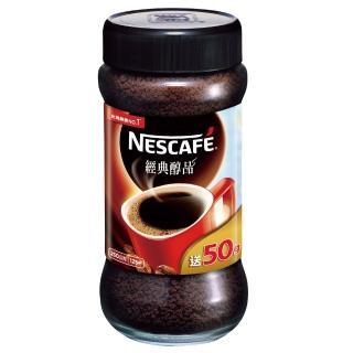 【雀巢咖啡】醇品罐裝 紅利組(200+50g)